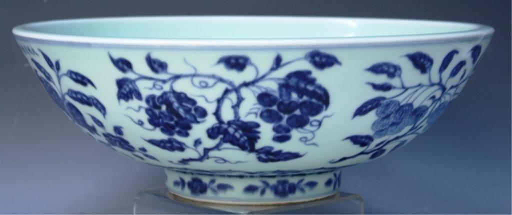 22: Chinese Celadon & Blue Porcelain Bowl - 3