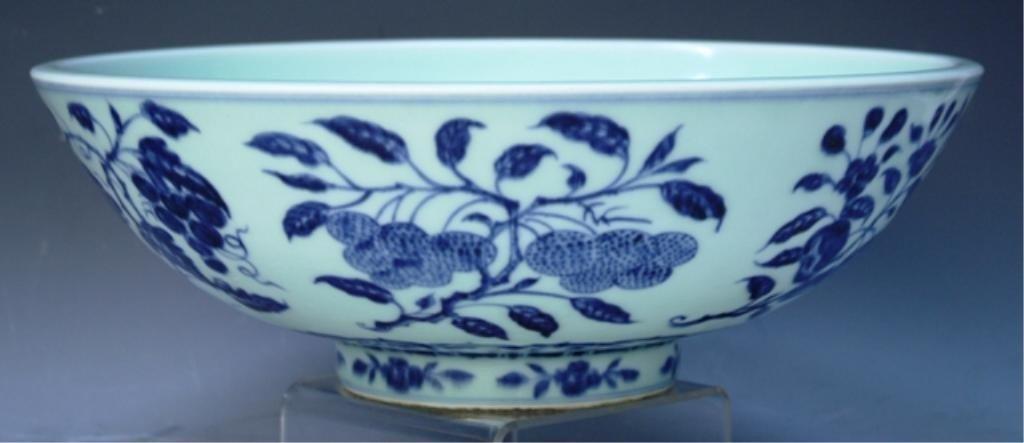 22: Chinese Celadon & Blue Porcelain Bowl - 4