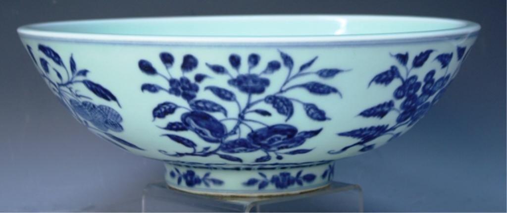 22: Chinese Celadon & Blue Porcelain Bowl - 5