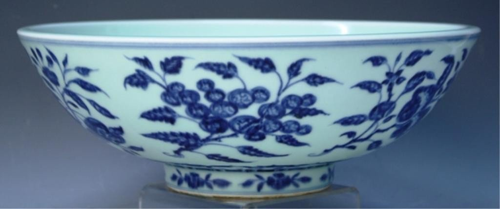 22: Chinese Celadon & Blue Porcelain Bowl - 6