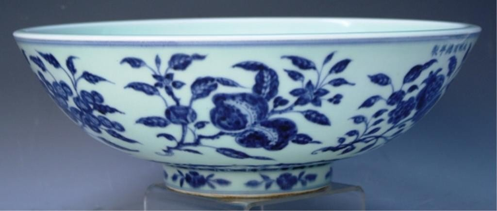 22: Chinese Celadon & Blue Porcelain Bowl - 7