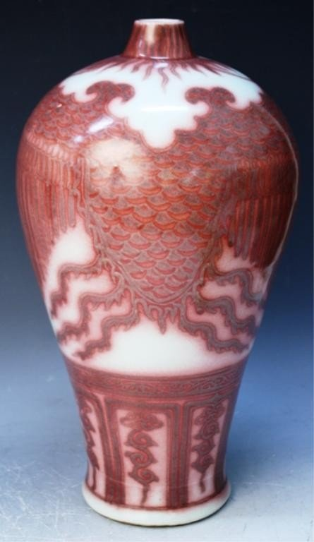 23: Chinese Porcelain Meiping with Red Underglaze