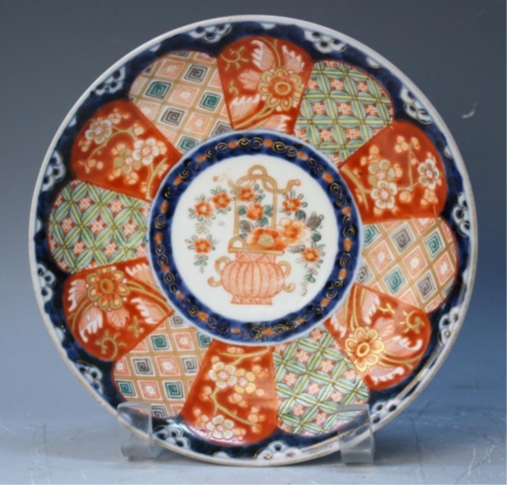 40: Japanese Imari Porcelain Plate