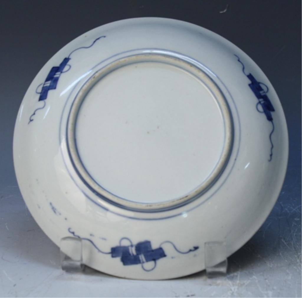 40: Japanese Imari Porcelain Plate - 4