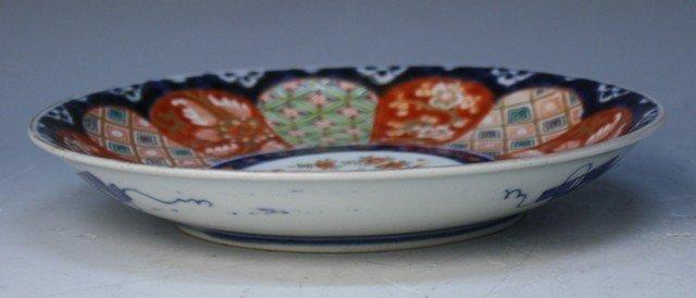 40: Japanese Imari Porcelain Plate - 5