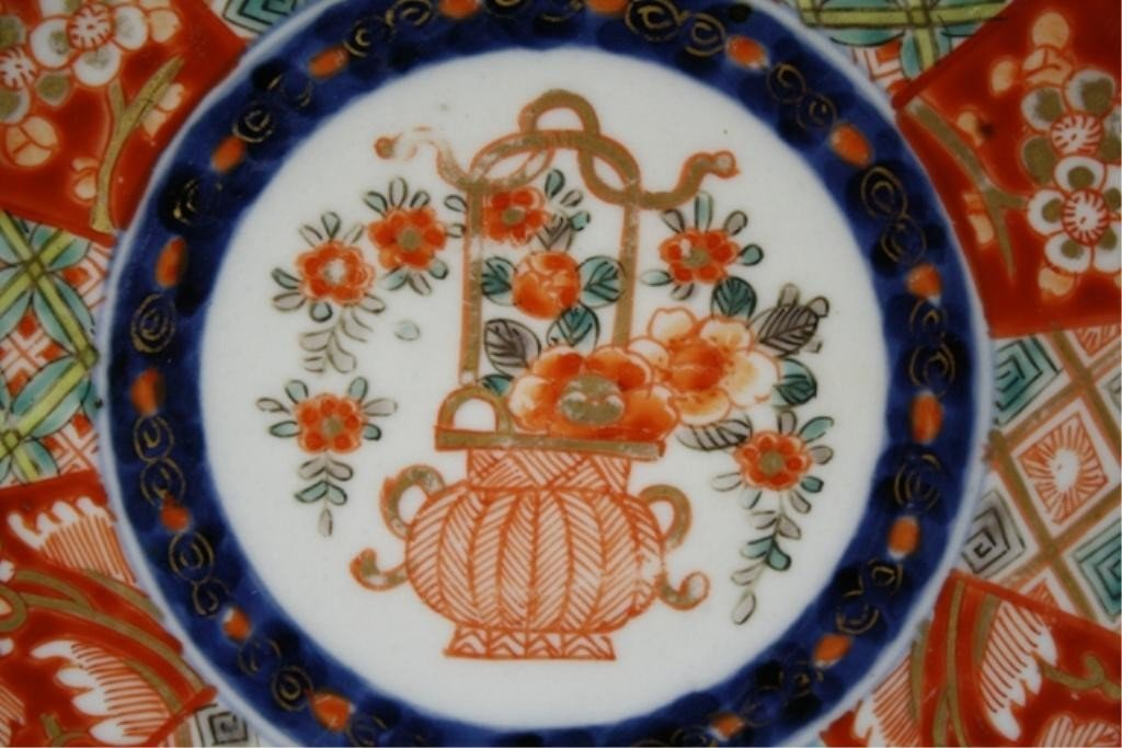 40: Japanese Imari Porcelain Plate - 6