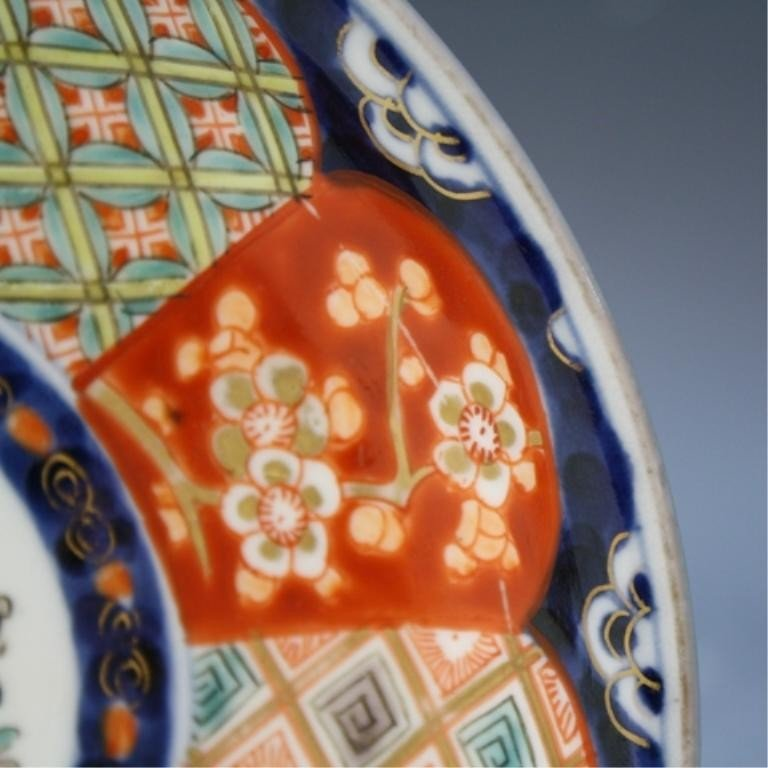 40: Japanese Imari Porcelain Plate - 7