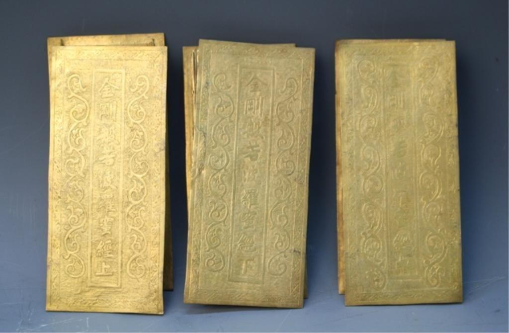 226: Chinese 3 Gilt Copies of Diamond Sutra