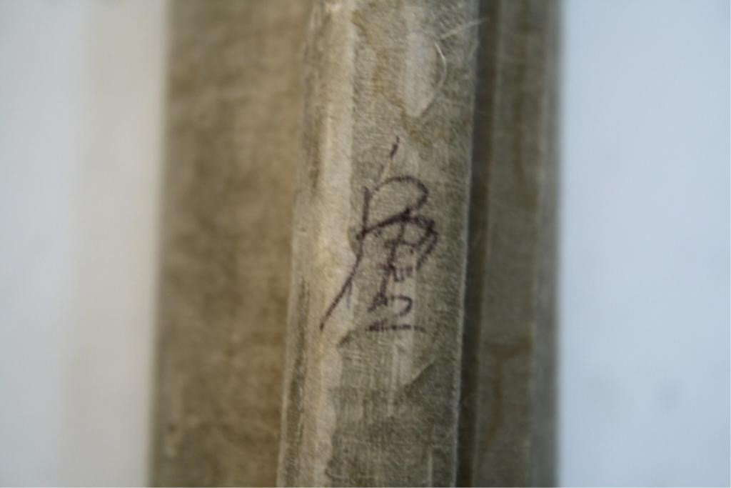 564: Chinese Painting of Landscape attr. Tong Bak Fu - 10