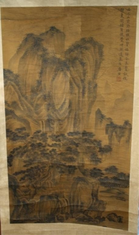 564: Chinese Painting of Landscape attr. Tong Bak Fu