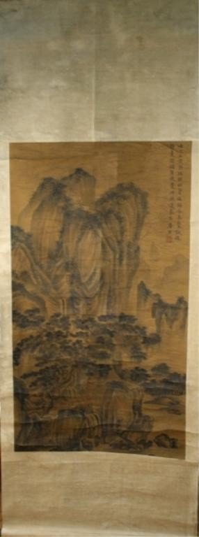 564: Chinese Painting of Landscape attr. Tong Bak Fu - 2