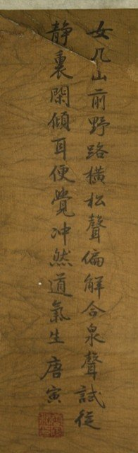 564: Chinese Painting of Landscape attr. Tong Bak Fu - 3