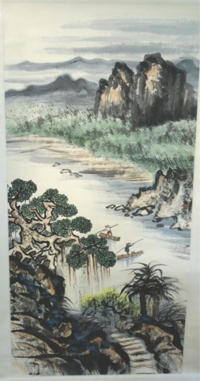 1: Chinese Landscape Scroll Painting - Qian Songshan