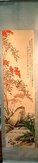 3: Chinese Hanging Scroll Painting attr Lu Wen Yu