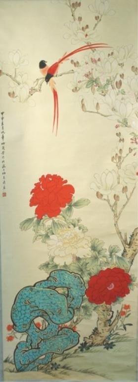 4: Chinese Scroll Painting attr Mei Lan Fang