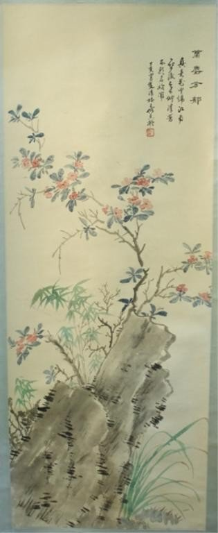 5: Chinese Floral Scroll Painting attr He Xiang Ning