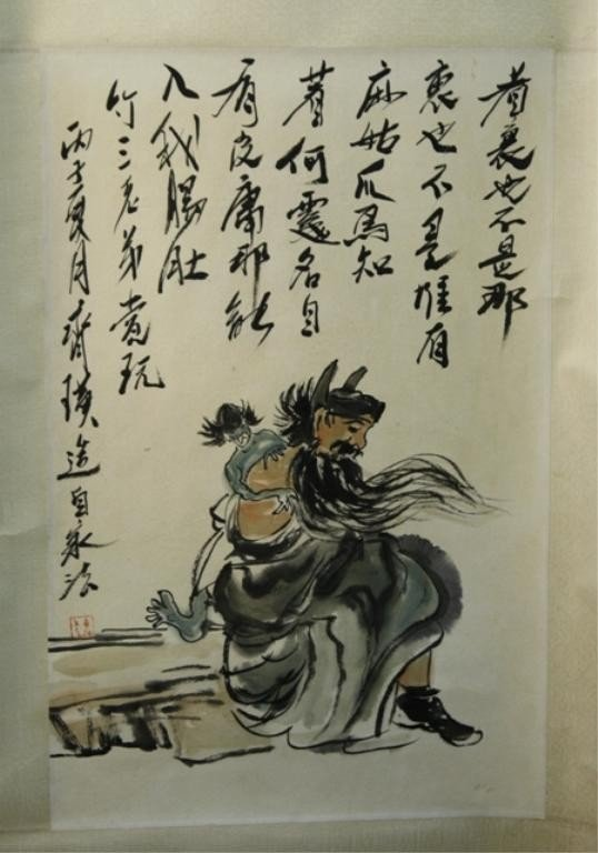12: Chinese Scroll Painting of Figures aft. Qi Baishi
