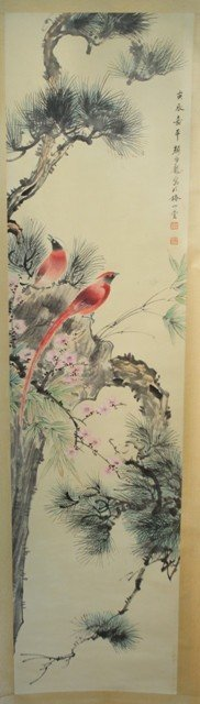 13: Chinese Bird & Flower Scroll aft. Yan Bo Long