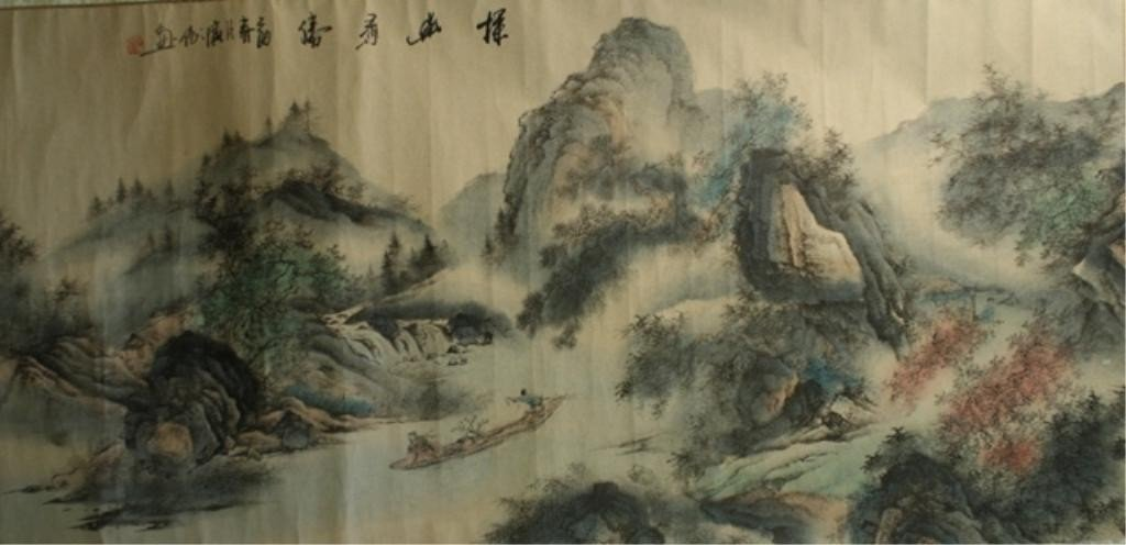 14: Chinese Mounted Landscape Scroll Painting