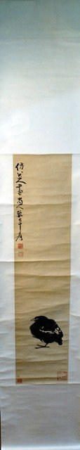 18: Chinese Scroll Painting of Bird attr Zhang Daqian