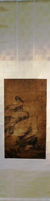 19: Chinese Scroll Painting of Bird after Bada Shanren