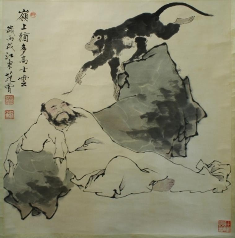23: Chinese Scroll Painting of Monkey after Fan Zhen