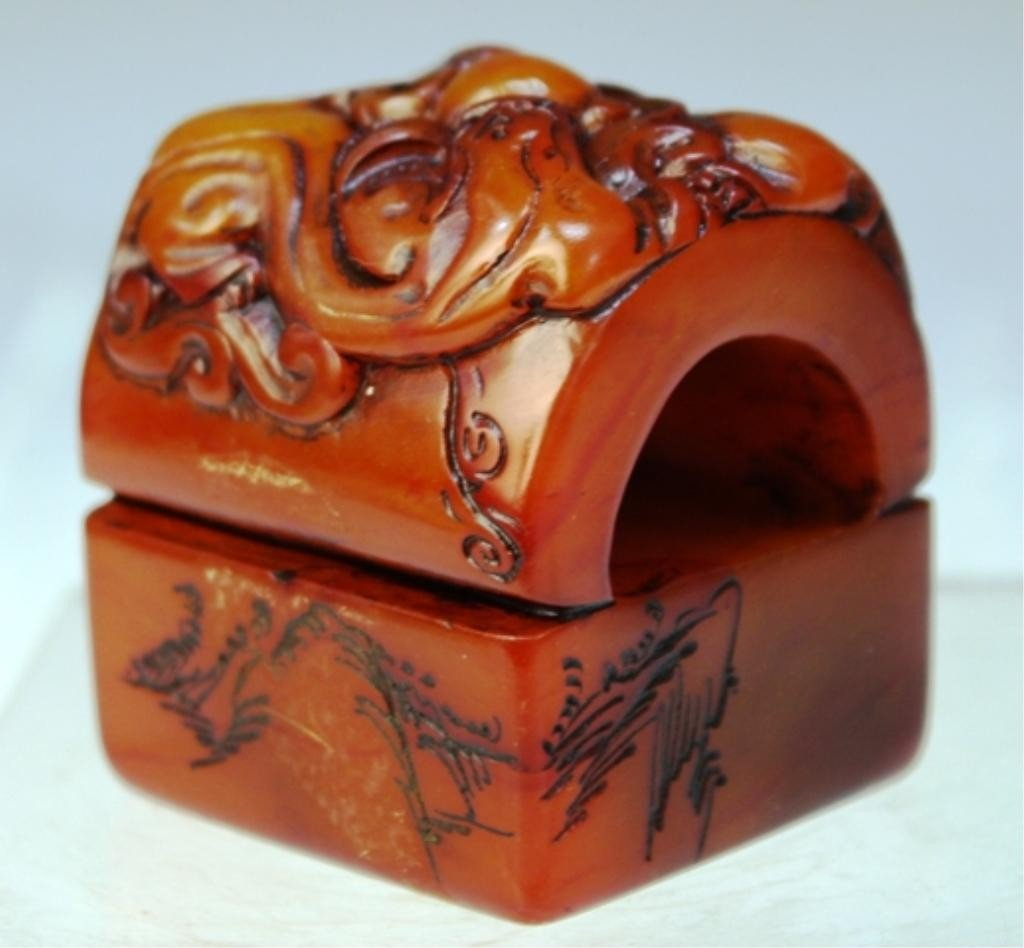 85: Chinese Tianhuang Seal with Dragons