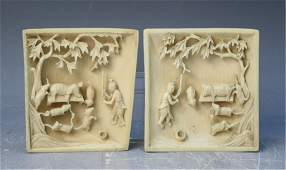 471: Chinese Pair of Carved Ivory Wrist Rests 19/20th C