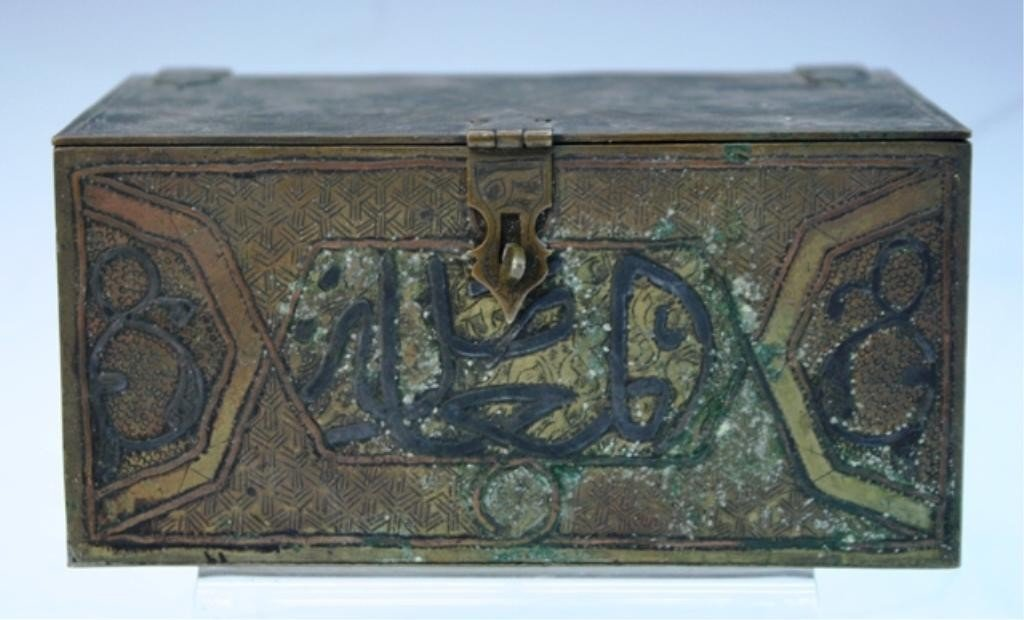 3: Islamic Bronze Box with Calligraphy