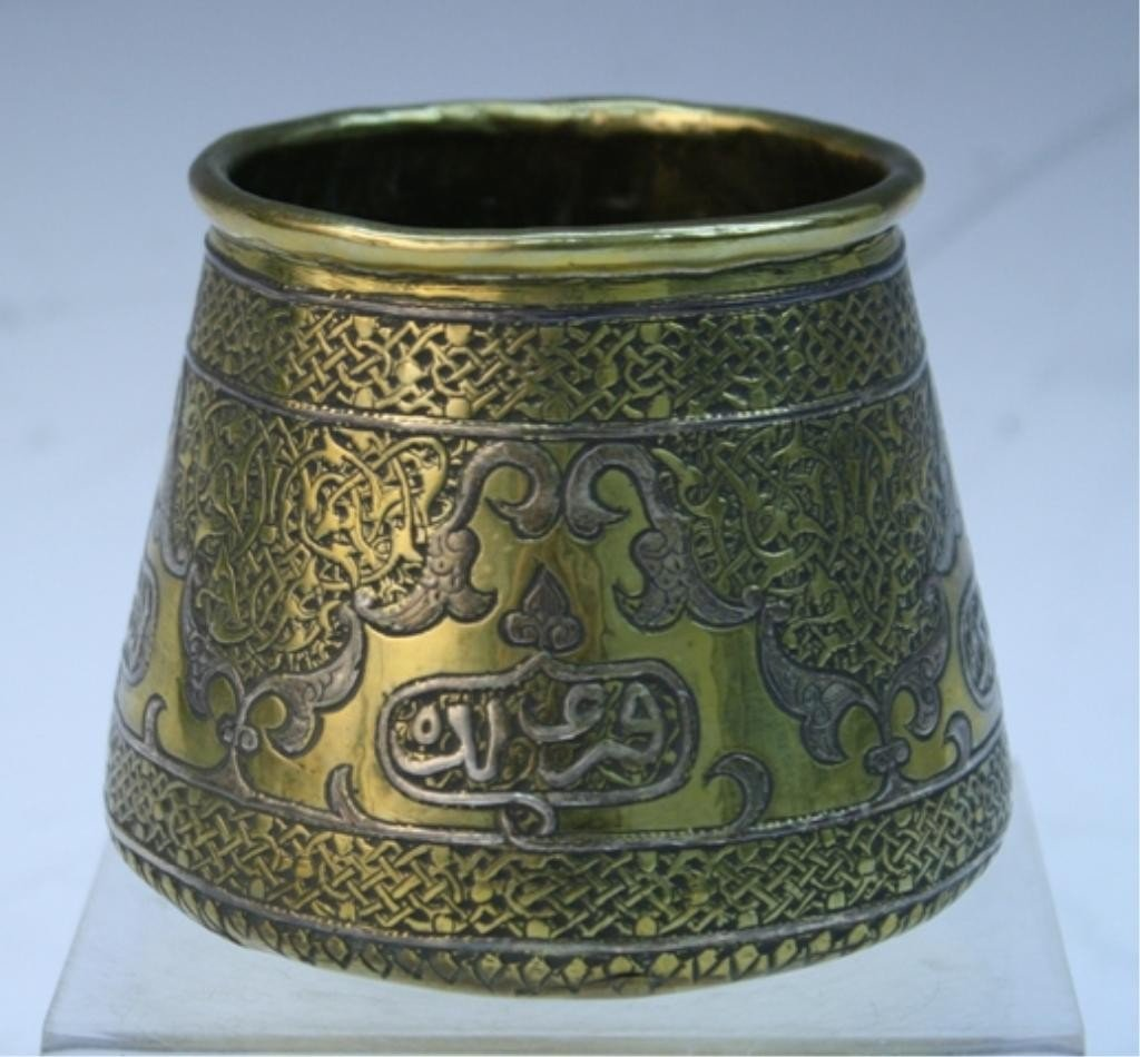 10: Islamic Metal Cup with Calligraphy