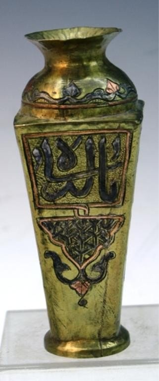 15: Small Mixed Metal Islamic Vase w/ Calligraphy