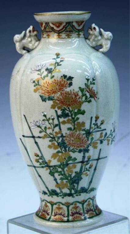 19: Small Japanese Satsuma Vase