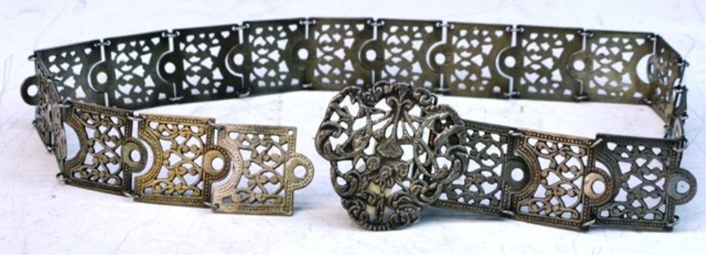 23: Libyan Silver Belt with Arabesque & Floral Motifs