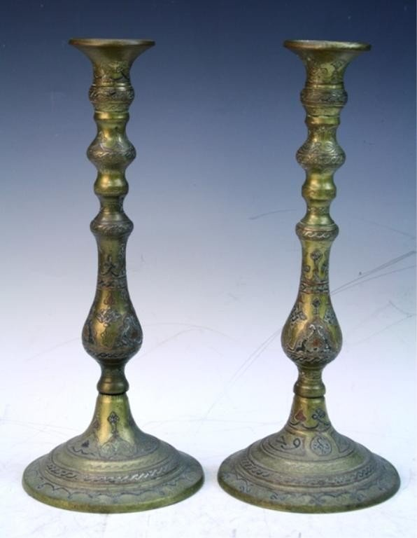 40: Islamic Pair of Metal Candlesticks from Damascus - 2