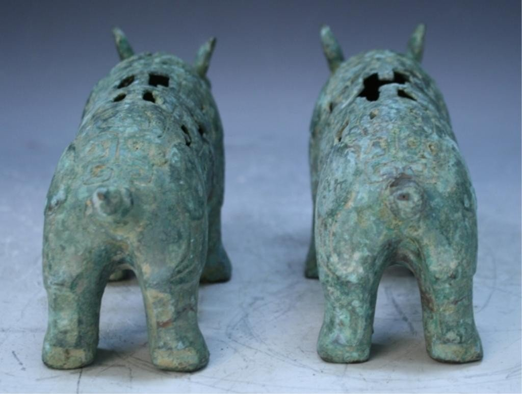 23: Chinese Pair of Ming Dyn. Bronze Gift Pigs - 3