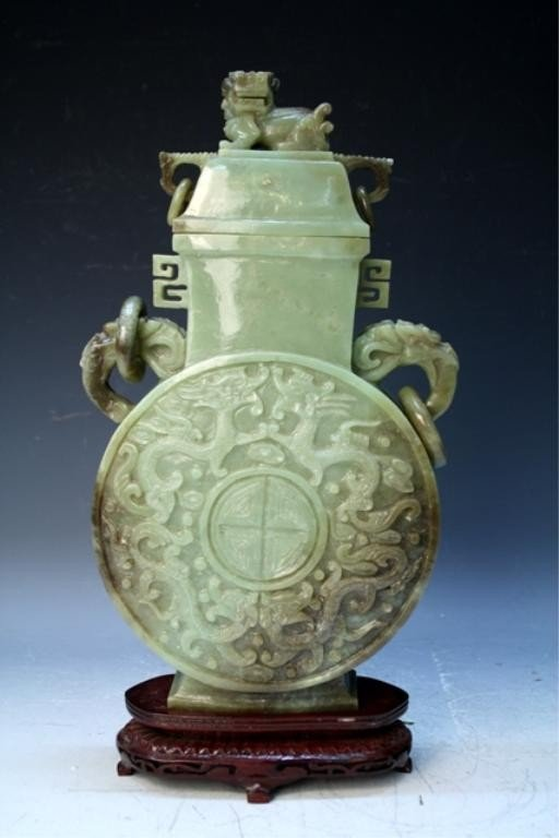 92: Chinese Carved Jade Lidded Vase 19th Century