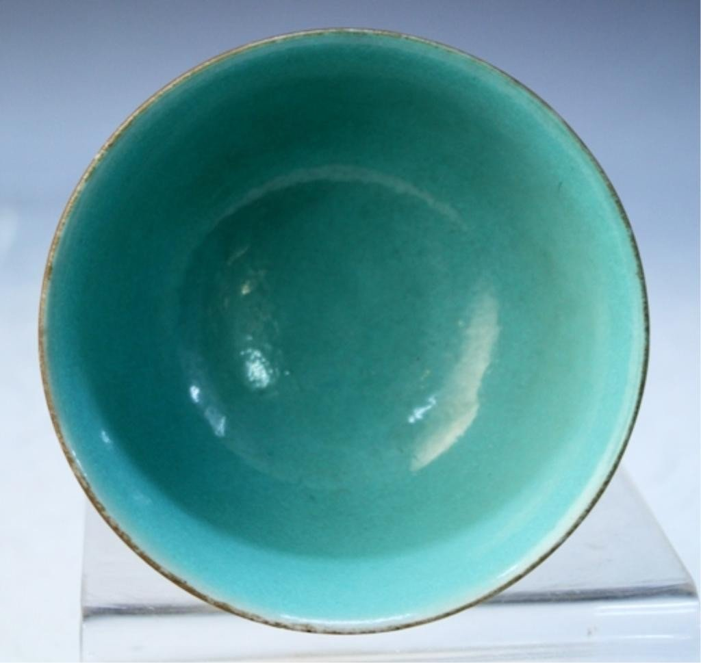 188: Chinese Porcelain Footed Dish with Floral Motif - 3