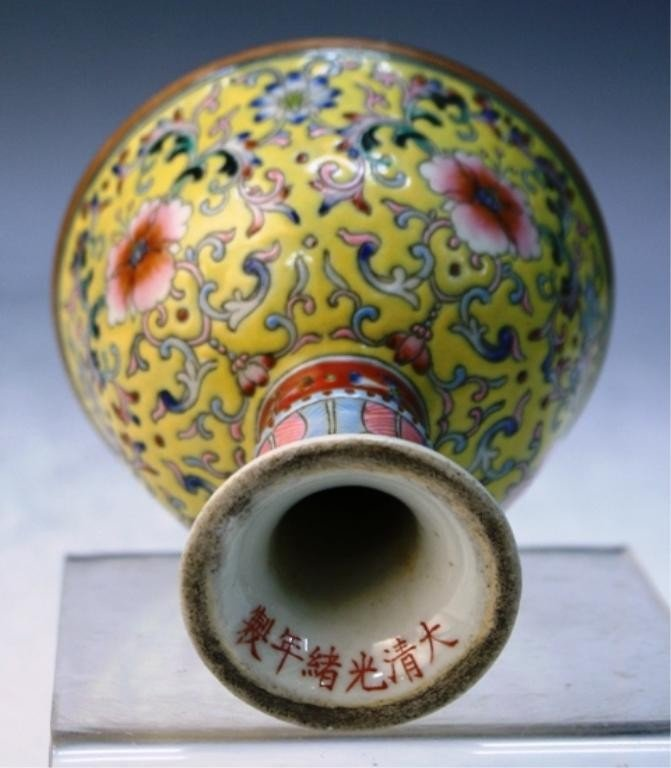 188: Chinese Porcelain Footed Dish with Floral Motif - 4
