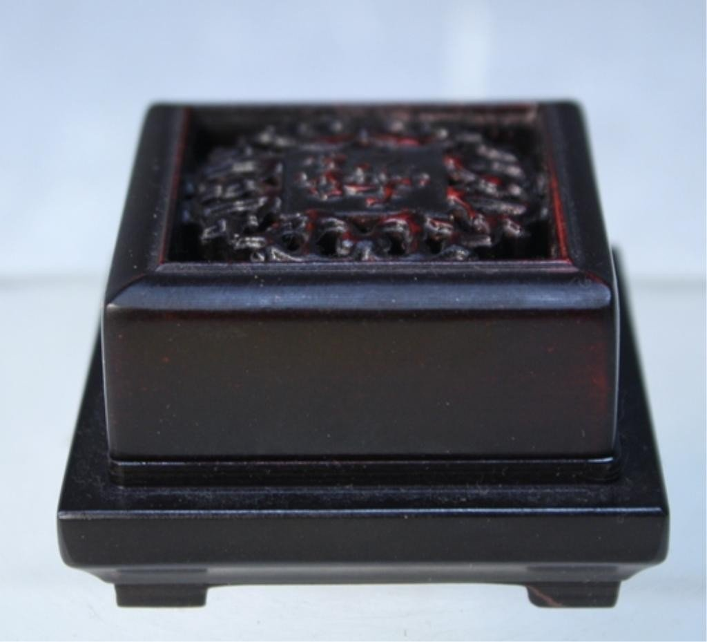 277: Chinese Carved Jixue Stone Seal with Box
