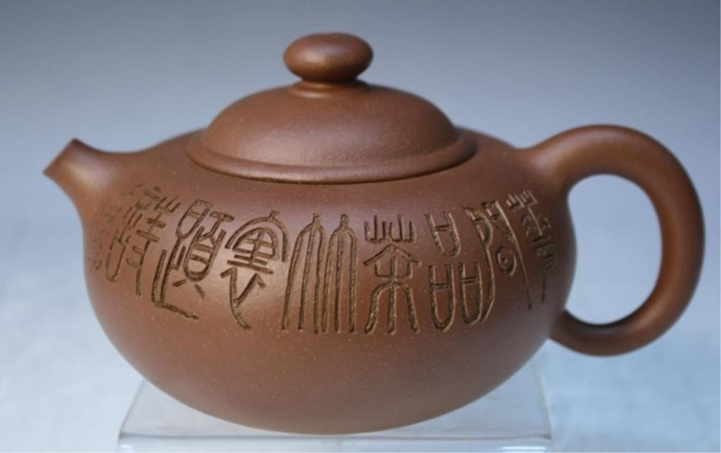 294: Chinese Yixing Teapot with Calligraphy & Leaves