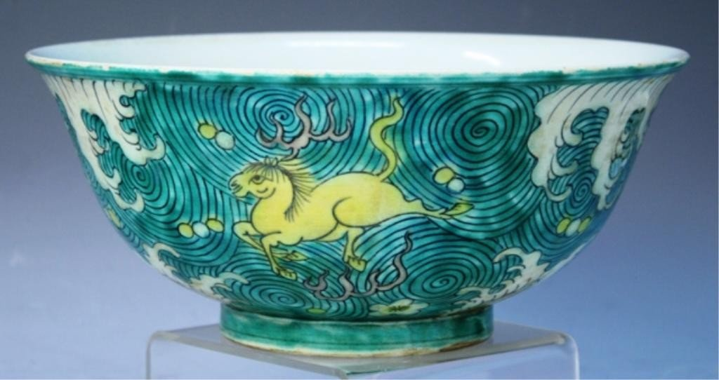 366: Chinese Famille Verte Porcelain Bowl with Horses