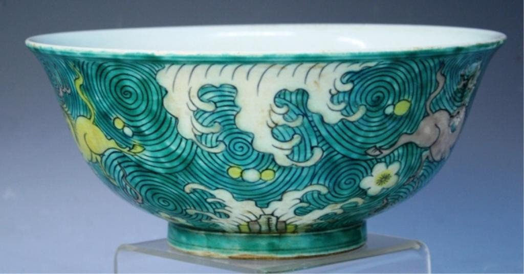 366: Chinese Famille Verte Porcelain Bowl with Horses - 2