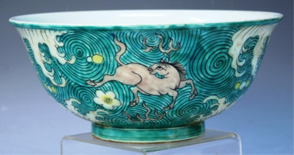 366: Chinese Famille Verte Porcelain Bowl with Horses - 3