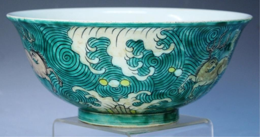366: Chinese Famille Verte Porcelain Bowl with Horses - 4