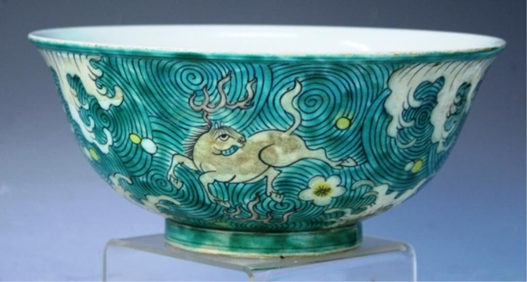 366: Chinese Famille Verte Porcelain Bowl with Horses - 5