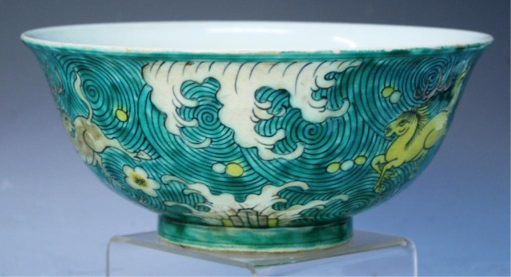 366: Chinese Famille Verte Porcelain Bowl with Horses - 6