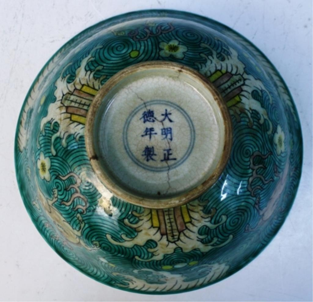 366: Chinese Famille Verte Porcelain Bowl with Horses - 9