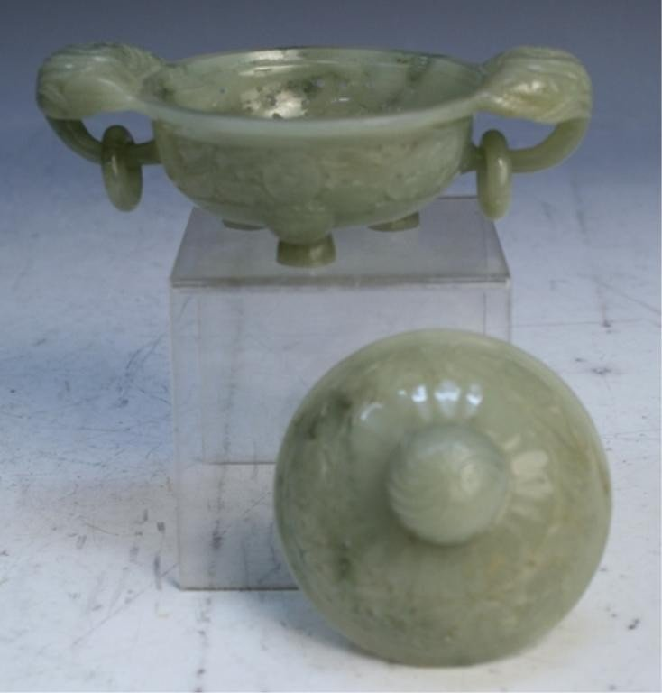 465: Small Chinese Jade Censer Qing Dynasty - 9