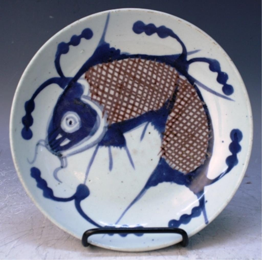 2: White, Blue, and Red Plate with Fish