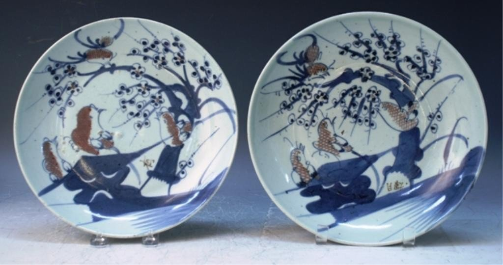 3: Pair of White, Blue, and Red Bird & Tree Plates